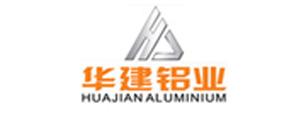 博奥欣合作-华建铝业